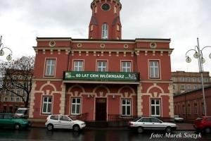 W listopadzie 2010 roku w Ratuszu Częstochowskim ruszyła wystawa z okazji jubileuszu 60-lecia istnienia Włókniarza.